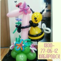 Пчелка из шаров в подарок на годовасие