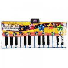Гигантский напольный синтезатор