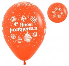 С Днем рождения Ассорти