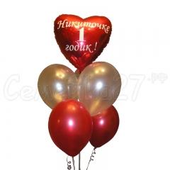 Букет шаров с надписью
