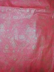 Бумага упаковочная тишью Елочные шары